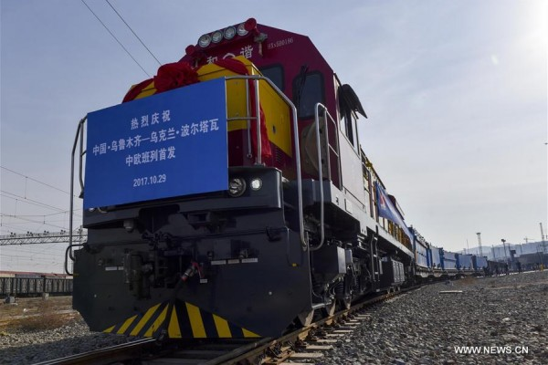 New cargo route links Xinjiang with Ukraine